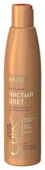 Бальзам ESTEL Curex Color Intense Чистый цвет для волос коричневых оттенков