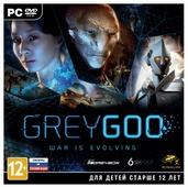 Grey Box Grey Goo