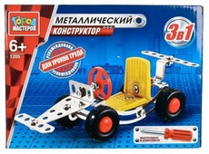 Винтовой конструктор ГОРОД МАСТЕРОВ Для уроков труда 1205 Машинка 3 в 1