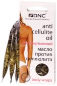 Масло DNC против целлюлита для обертываний