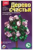 LORI Набор для бисероплетения Цветущий каштан