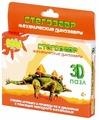 3D-пазл Bebelot Стегозавр (BBA0505-031)