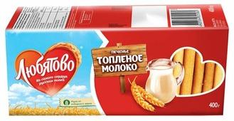 Печенье Любятово Топленое молоко, 400 г