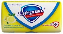 Антибактериальное кусковое мыло Safeguard Свежесть лимона