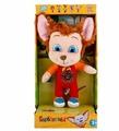 Мягкая игрушка Мульти-Пульти Барбоскины Малыш 21 см в коробке