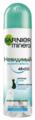 Дезодорант-антиперспирант спрей Garnier Mineral Ледяная свежесть