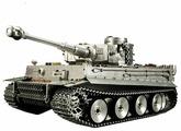 Танк Heng Long Tiger I (HL00X) 1:8 104.2 см