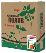 Жук Набор капельного полива от емкости на 60 растений