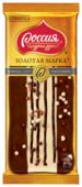 """Шоколад Россия - Щедрая душа! """"Золотая марка Дуэт в молочном"""" молочный, белый и темный с арахисом"""