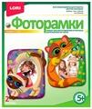 LORI Фоторамки - Кошки-мишки (Н-065)