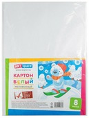 Белый картон мелованный, в пакете ArtSpace, A4, 8 л.
