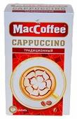 Растворимый кофе MacCoffee Cappuccino Традиционный, в пакетиках