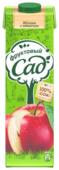 Сок Фруктовый сад Яблоко с мякотью, с крышкой, без сахара