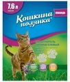 Наполнитель Кошкина Полянка Силикагелевый с ароматом лаванды (7.6 л)
