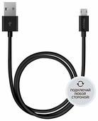 Кабель Deppa USB - microUSB (72211/72212) 1.2 м