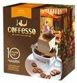 Молотый кофе Coffesso Crema Delicato, в дрип-пакетах