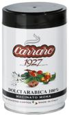 Кофе молотый Carraro Dolci Arabica
