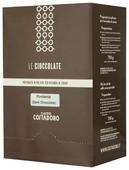 Costadoro Le Cioccolate Dark Chocolate Горячий шоколад растворимый Темный в пакетиках