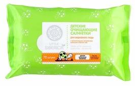 Влажные салфетки Natura Siberica Очищающие с органическими экстрактами ромашки и белого чая