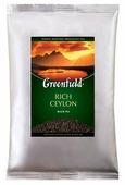 Чай черный Greenfield Rich Ceylon