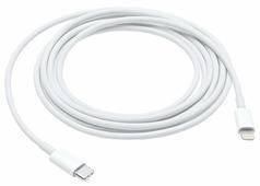 Кабель Apple USB Type-C - Lightning (MKQ42ZM/A) 2 м