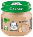 Пюре Gerber индейка (с 6 месяцев) 80 г, 1 шт