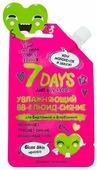 7 DAYS Увлажняющий BB-флюид-сияние для лица Для Счастливой и влюбленной 25 г