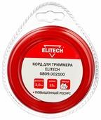 ELITECH 0809.002100 2 мм