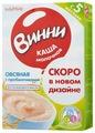 Каша Винни молочная овсяная с пребиотиками (с 5 месяцев) 200 г