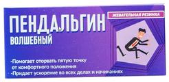 Жевательная резинка Sweet Doctor Пендальгин волшебный 50 г