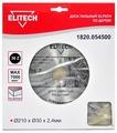 Пильный диск ELITECH 1820.054500 210х30 мм