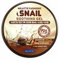 Гель для тела Milatte Универсальный увлажняющий Fashiony Snail Soothing Gel