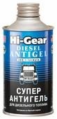 Hi-Gear Суперантигель для дизельного топлива Diesel Antigel