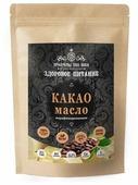 Продукты ХХII века Масло какао нерафинированное