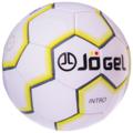 Футбольный мяч Jögel JS-100 Intro