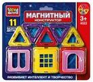 Магнитный конструктор ГОРОД МАСТЕРОВ Магнитный 4022
