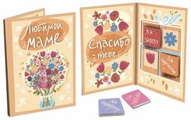 """Шоколад CHOKOCAT """"Любимой маме"""" молочный порционный ОТК009"""
