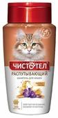Шампунь ЧИСТОТЕЛ распутывающий для кошек 220 мл