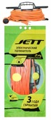 Jett Удлинитель на рамке РС-1 (ПВС 2x1,5) 50 м оранжевый