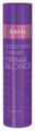 Шампунь ESTEL PRIMA BLONDE Серебристый для светлых волос для холодных оттенков блонд
