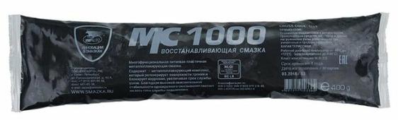 Автомобильная смазка ВМПАВТО МС 1000