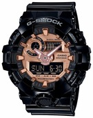 Наручные часы CASIO GA-700MMC-1A