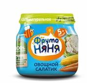 Пюре ФрутоНяня Овощной салатик (с 5 месяцев) 80 г, 1 шт