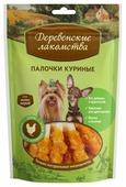 Лакомство для собак Деревенские лакомства для мини-пород Палочки куриные