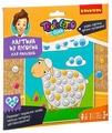 BONDIBON Набор для творчества Картина из пуговиц для малышей Овечка (ВВ2445-1)