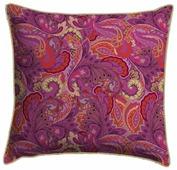 Чехол для подушки Arya 7053, 43 х 43 см