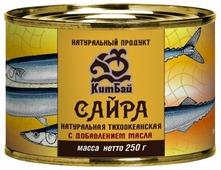 КитБай Сайра тихоокеанская натуральная с добавлением масла, 250 г