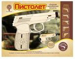Сборная модель Чудо-Дерево Пистолет (80081)