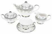 """Чайный сервиз Best Home Porcelain """"Rochelle"""" 15 предметов (подарочная упаковка)"""