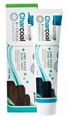 Зубная паста Hanil Nano Charcoal с серебром и бамбуковым углем